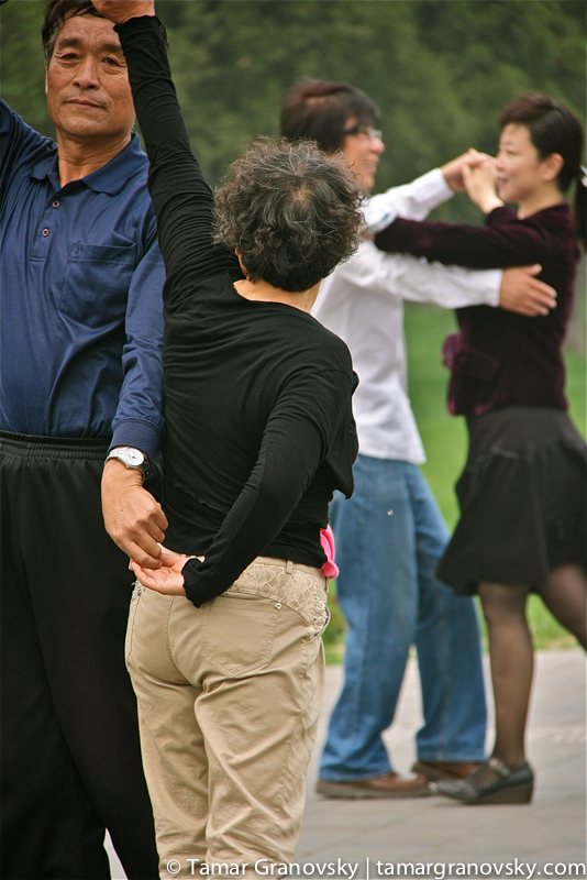 Beijing, Dancing in the Park