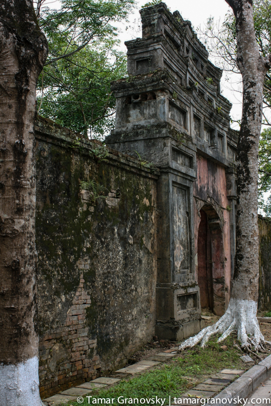 Hue, Imperial City