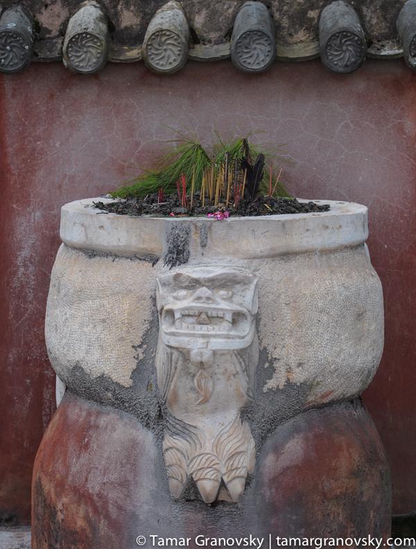 Tuan Jie Zhen - Le Ju Village (Temple)