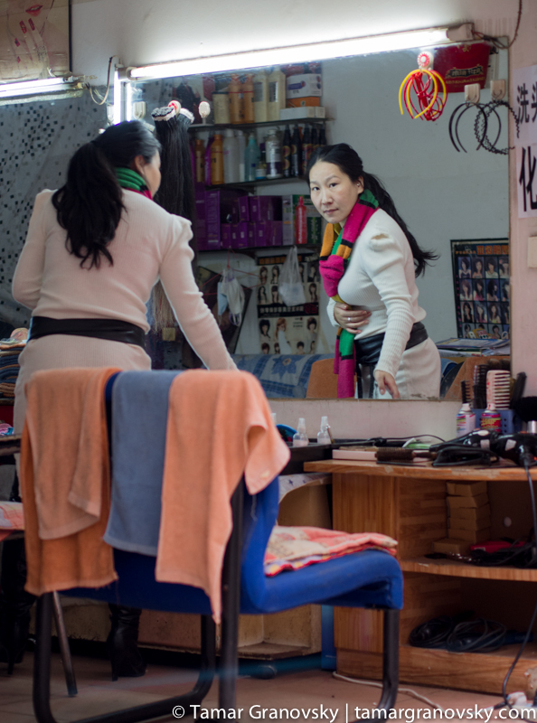 Hukou, Hair Salon