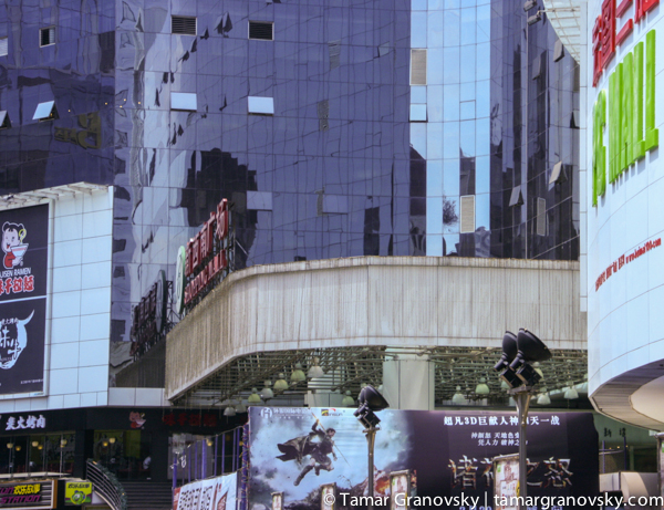 Kunming Cityscape
