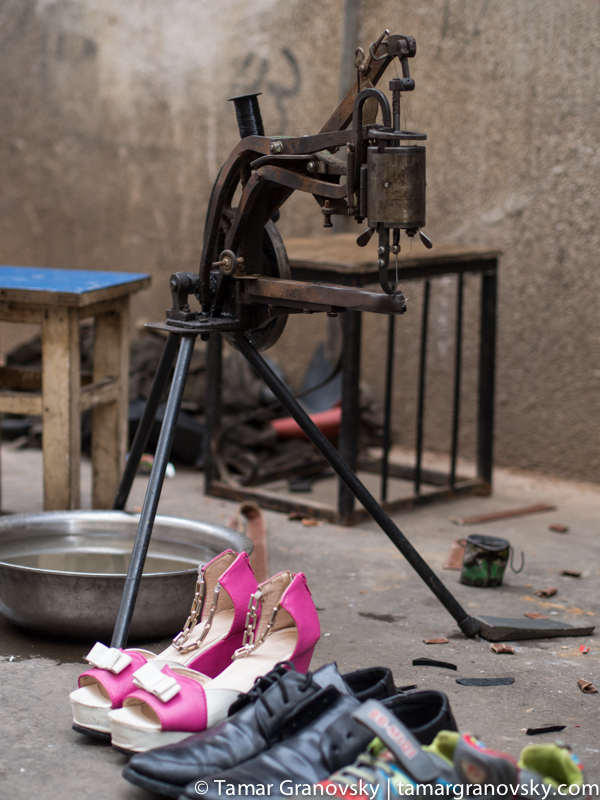 Shoe Repair Shop
