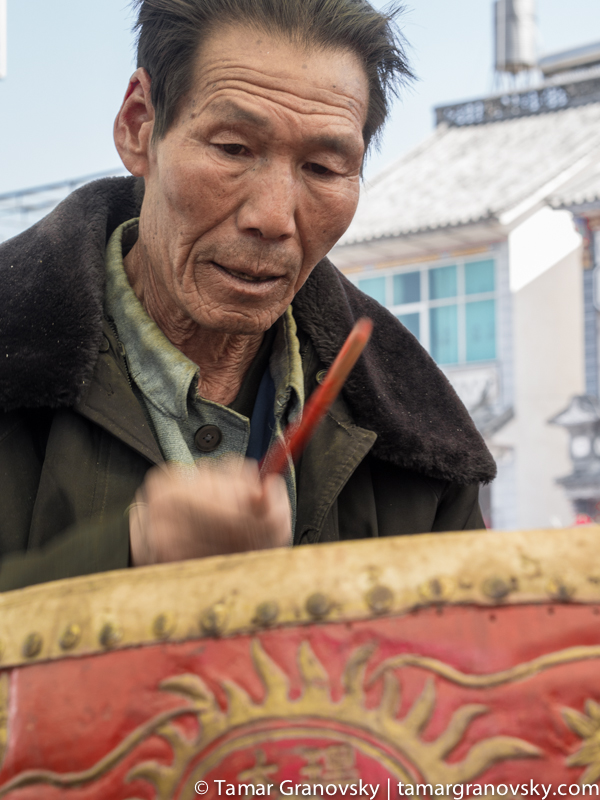 Bai Holiday, Dali, Yunnan