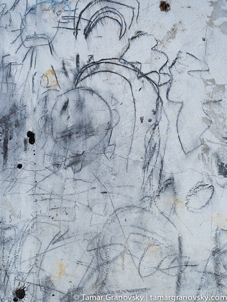 Fujian, Chuxi Child's Drawing on a Outside Wall