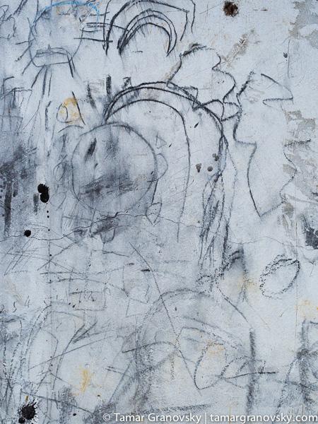 Fujian, Chuxi Child's Drawing on a Outside Wall
