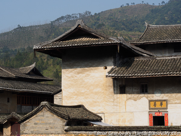 Fujian, Yongding County's Earth Building Cultural Village - Fuyulou Changdi Inn.