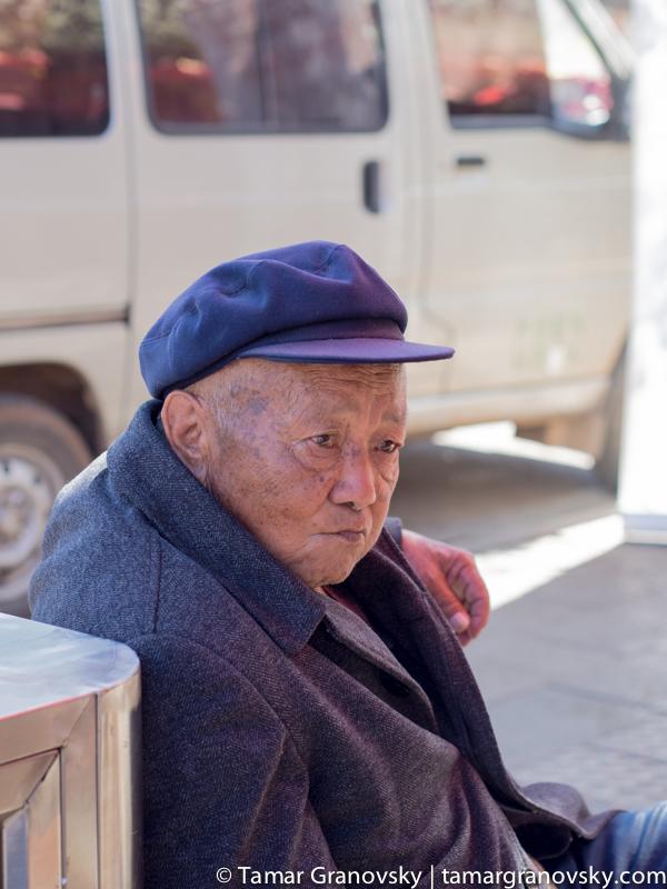 Man, Kunming