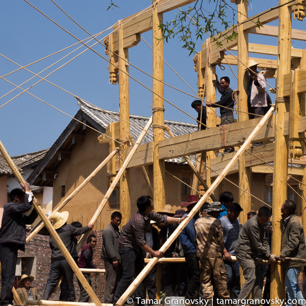 Shaxi, Building a House