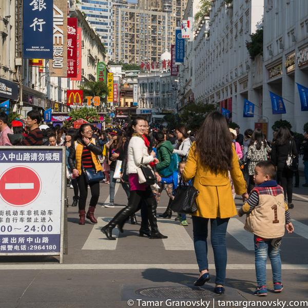 Xiamen, Zhongshang Lu (downtown pedestrian walkway), Fujian