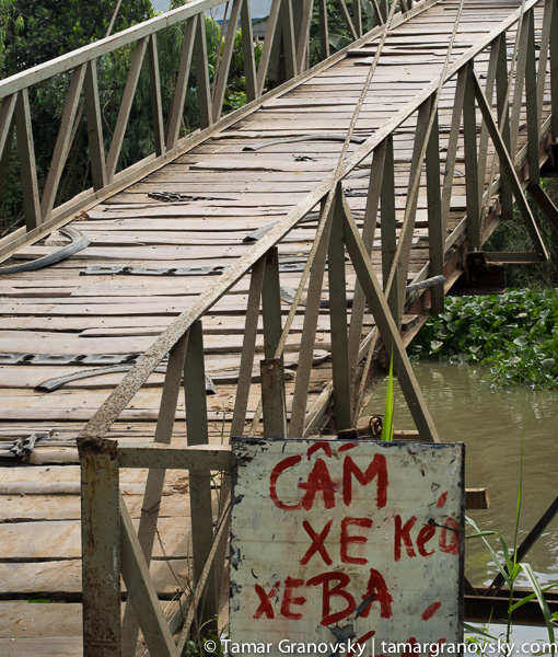 Mekong Delta (one of the many bridges we went over on our trip)