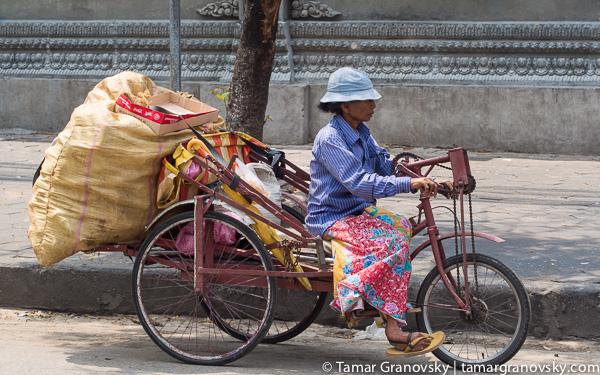 Phnom Phenh
