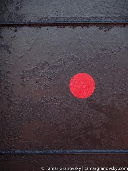 Wall, Cargo Ship