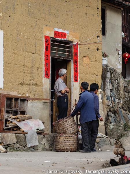 Tulou, Fujian, China
