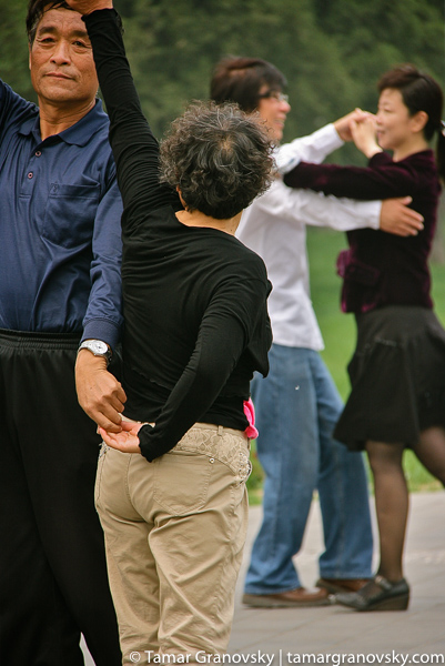 Dancing in a Park, Beijing, China