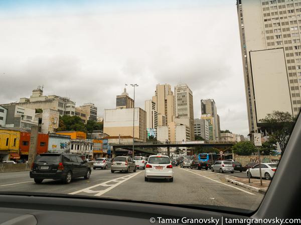 Downtown, Sao Paulo, Brasil